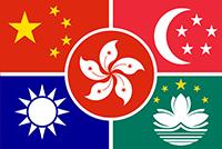 chinese-language-flag